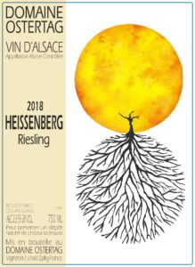 Text Box: Round, juicy, very compact and tensioned but highly elegant and deep on the palate... A fascinating Muenchberg, it is intense and dense but highly finessed and with lingering salinity. Stephan Reinhardt, Wine Advocate on '16 Muenchberg